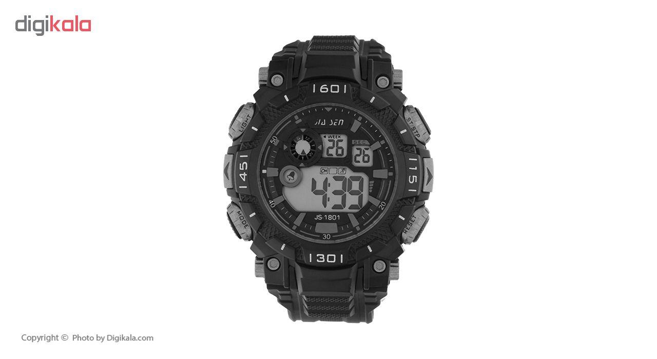 خرید ساعت مچی دیجیتال مردانه مدل g-1975 | ساعت مچی