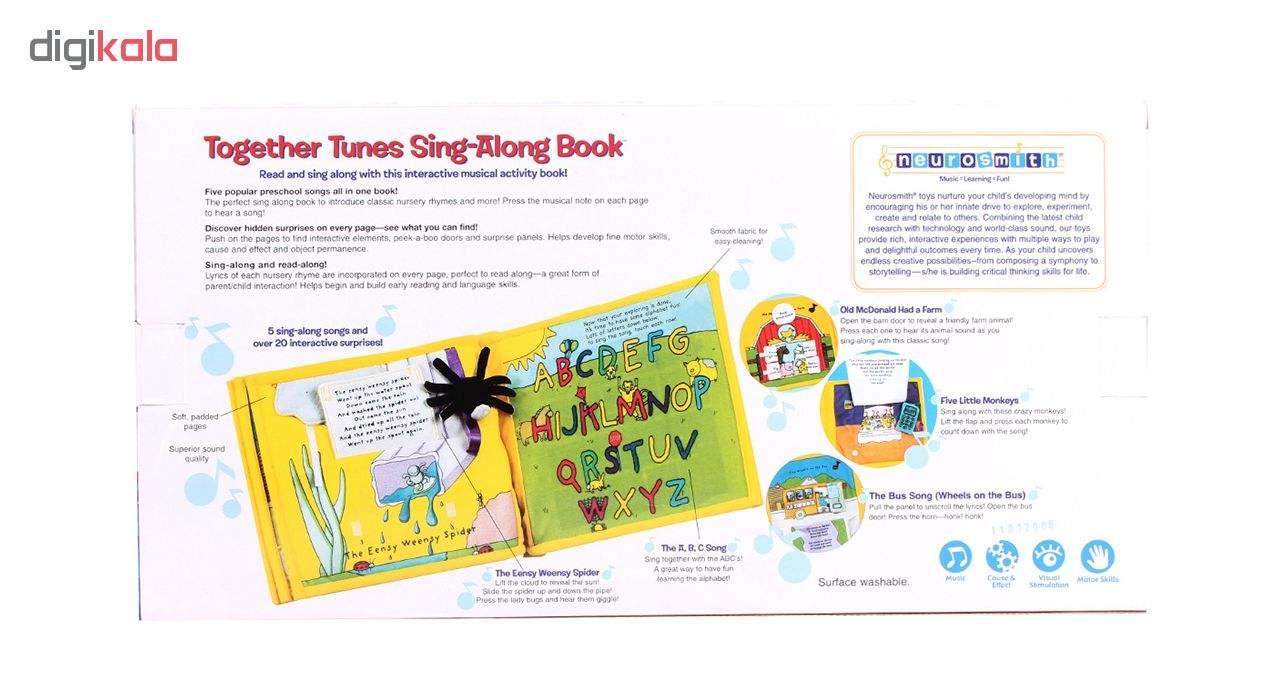 بازی آموزشی طرح کتاب مدل Sing Along 8762