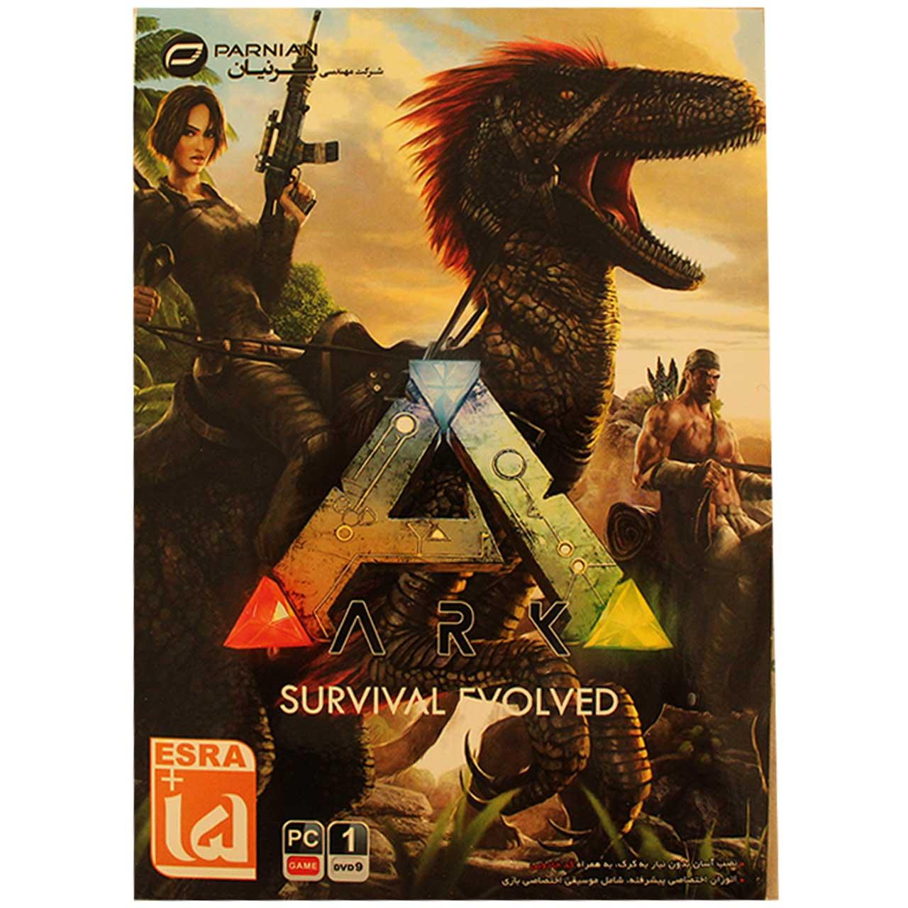 خرید اینترنتی بازی ARK Survival Evolved مخصوص PC اورجینال