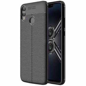 کاور مدل AR201 مناسب برای گوشی موبایل هوآوی honor 8c