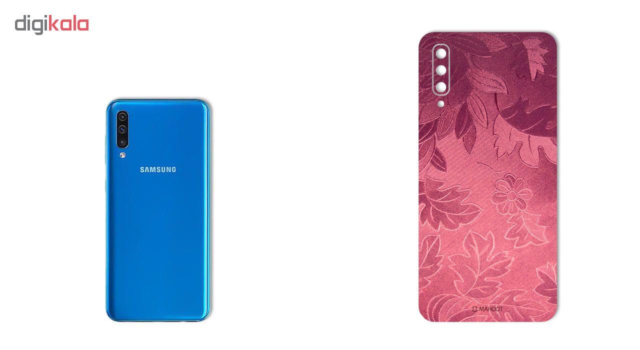 برچسب پوششی ماهوت طرح Wild-Flower مناسب برای گوشی موبایل سامسونگ Galaxy A50