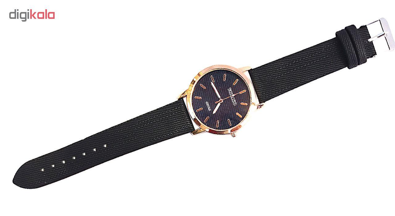 ساعت مچی عقربه ای زنانه یولاکو مدل 1486