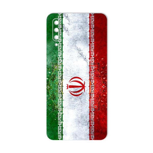 برچسب پوششی ماهوت طرح IRAN-Flag مناسب برای گوشی موبایل سامسونگ Galaxy A50