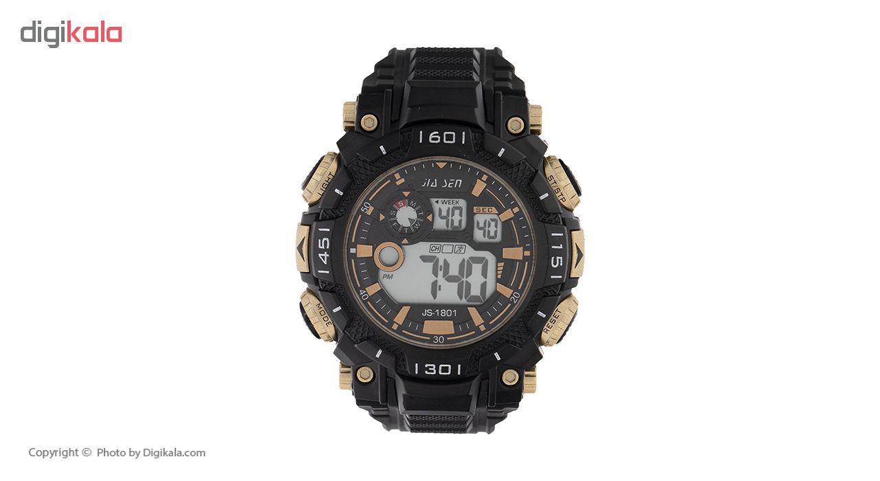 خرید ساعت مچی دیجیتال مردانه مدل g-1758 | ساعت مچی