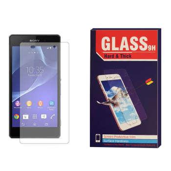 محافظ صفحه نمایش Hard and thick مدل F-01 مناسب برای گوشی موبایل سونی Xperia Z2