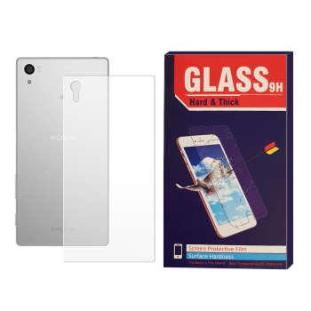 محافظ پشت گوشی Hard and thick مدل F-01 مناسب برای گوشی موبایل سونی Xperia Z4
