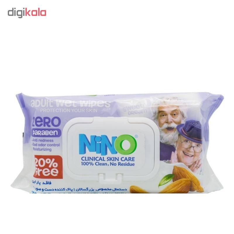 دستمال مرطوب نینو مدل Sensitive بسته 70 عددی
