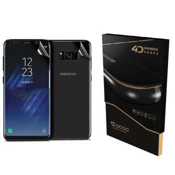 محافظ صفحه نمایش و پشت گوشی  کوکوک مدل ex-pro مناسب برای گوشی موبایل سامسونگ Galaxy S8 plus
