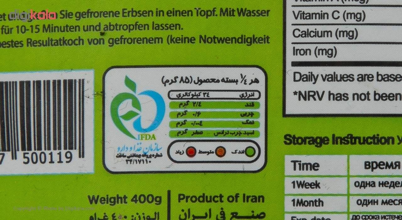 نخود فرنگی منجمد نوبر سبز مقدار 400 گرم main 1 3