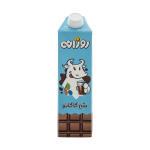 شیر کاکائو روزانه مقدار 1 لیتر thumb