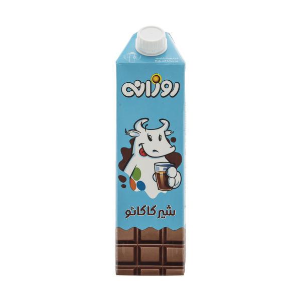 شیر کاکائو روزانه مقدار 1 لیتر