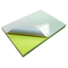 کاغذ A4 پشت چسبدار گلاسه کد110  بسته 10 عددی thumb