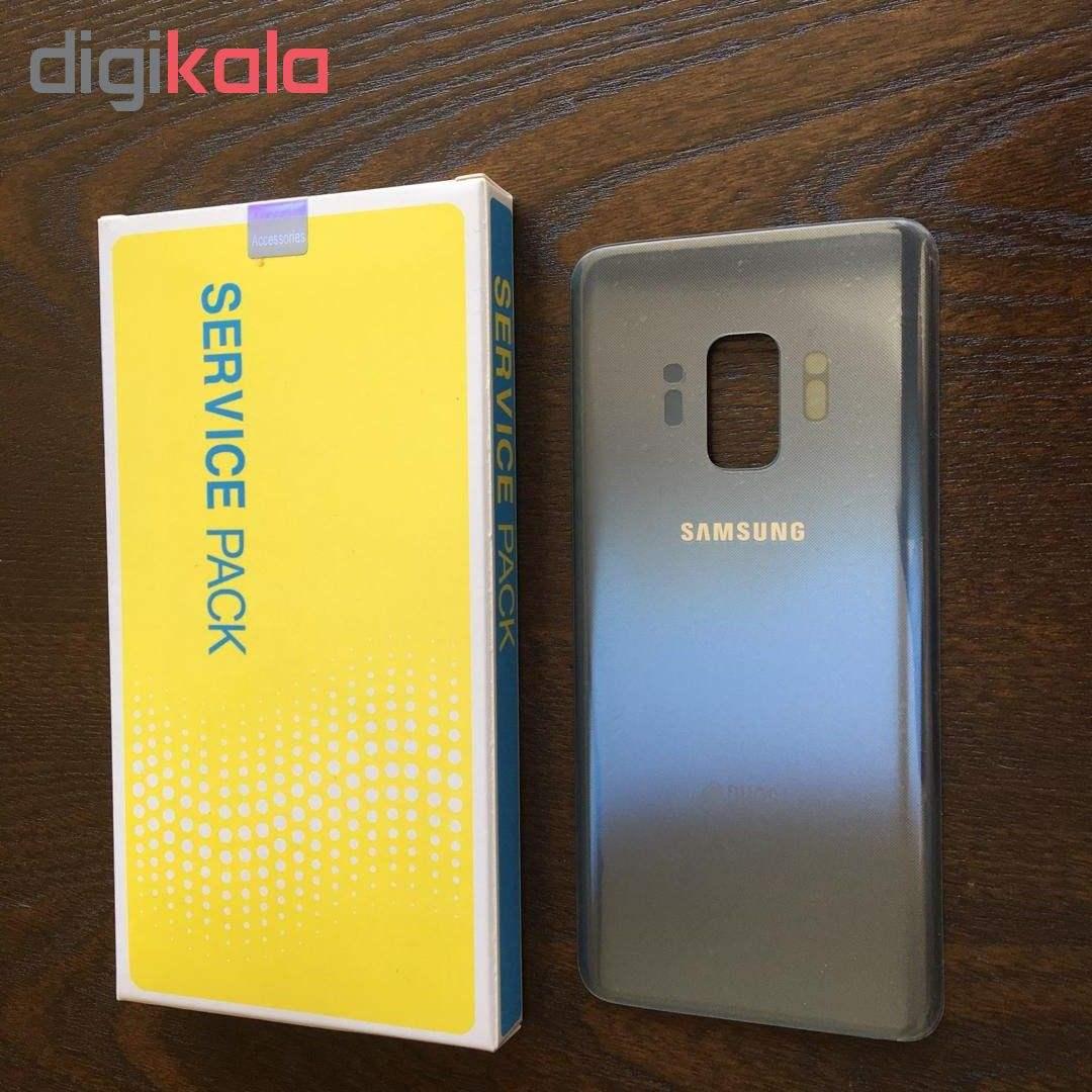 در پشت گوشی مدل G965 مناسب برای گوشی موبایل سامسونگ Galaxy S9 Plus DUOS main 1 3