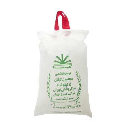 برنج هاشمی کیمیا - 5 کیلوگرم