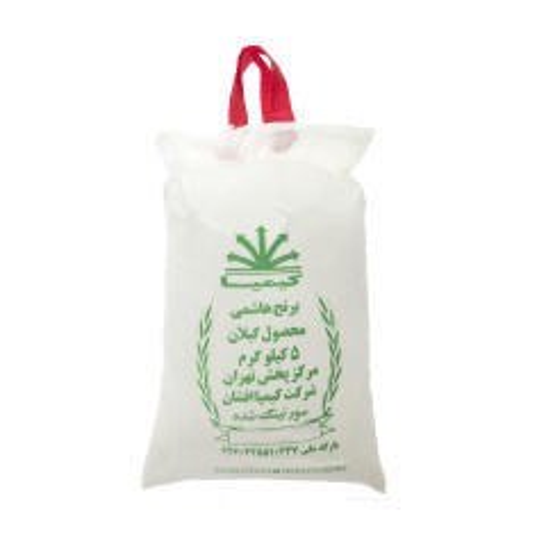 برنج هاشمی کیمیا وزن 5 کیلوگرم