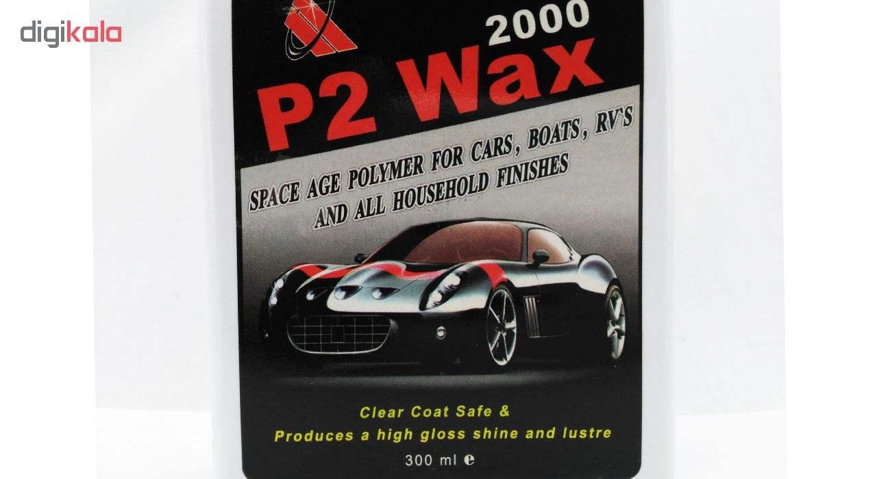 واکس و شیر پولیش بدنه خودرو P2 کد 2000 حجم 300 میلی لیتر main 1 3