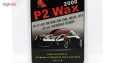 واکس و شیر پولیش بدنه خودرو P2 کد 2000 حجم 300 میلی لیتر thumb 3
