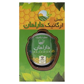 عسل ارگانیک دارامان مقدار 850 گرم