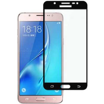 محافظ صفحه نمایش مدل AB-001 مناسب برای گوشی موبایل سامسونگ Galaxy J5 2016