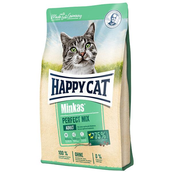 غذای خشک گربه هپی کت مدل minmix01 وزن 1.5 کیلوگرم