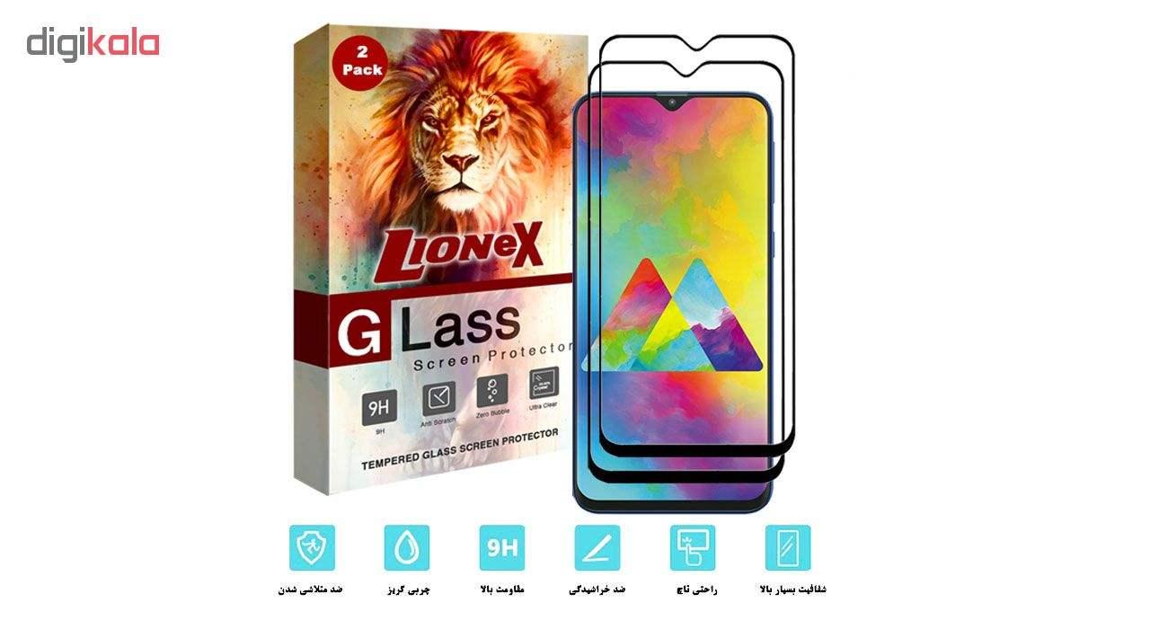 محافظ صفحه نمایش 5D لایونکس مدل USS مناسب برای گوشی موبایل سامسونگ Galaxy A30 بسته دو عددی main 1 2