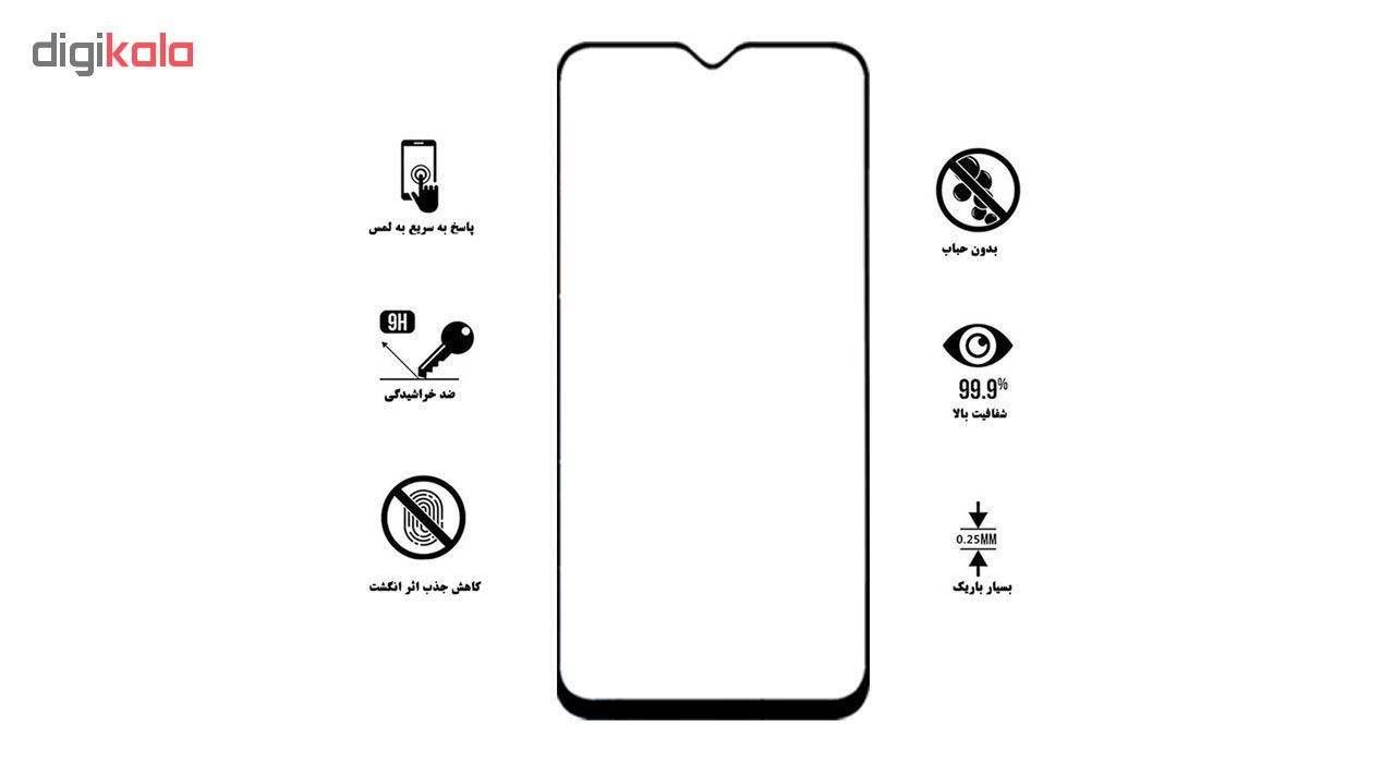 محافظ صفحه نمایش 5D لایونکس مدل USS مناسب برای گوشی موبایل سامسونگ Galaxy A30 بسته دو عددی main 1 4