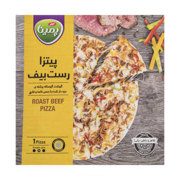 پیتزا رست بیف پمینا کاله مقدار 380 گرم