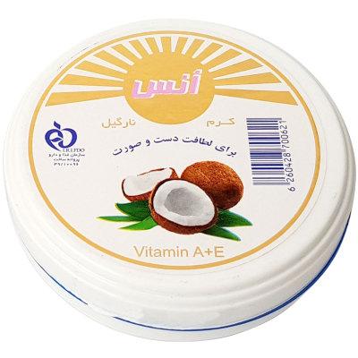 کرم مرطوب کننده انس مدل coconut حجم 100 میلی لیتر