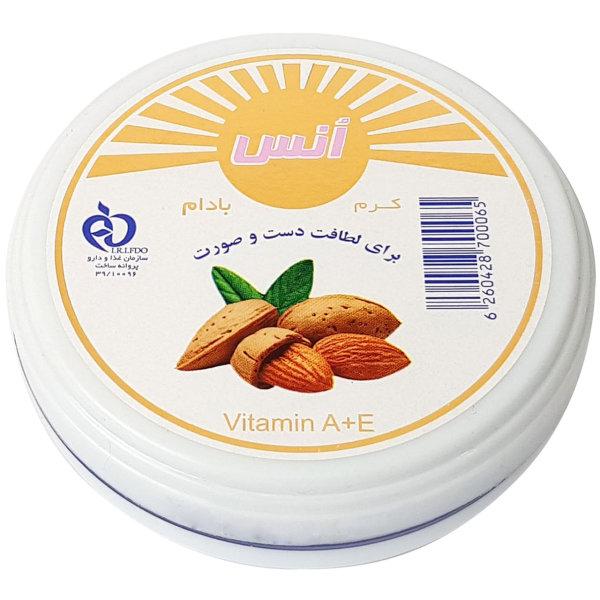 کرم مرطوب کننده انس مدل Almond حجم 100 میلی لیتر