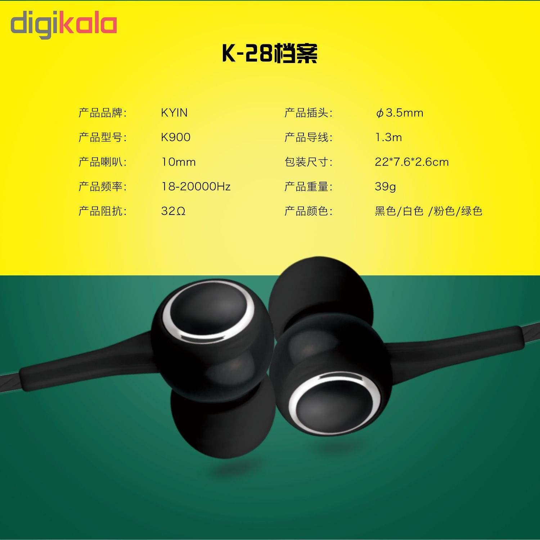 هدفون کین مدل K-28  thumb 8