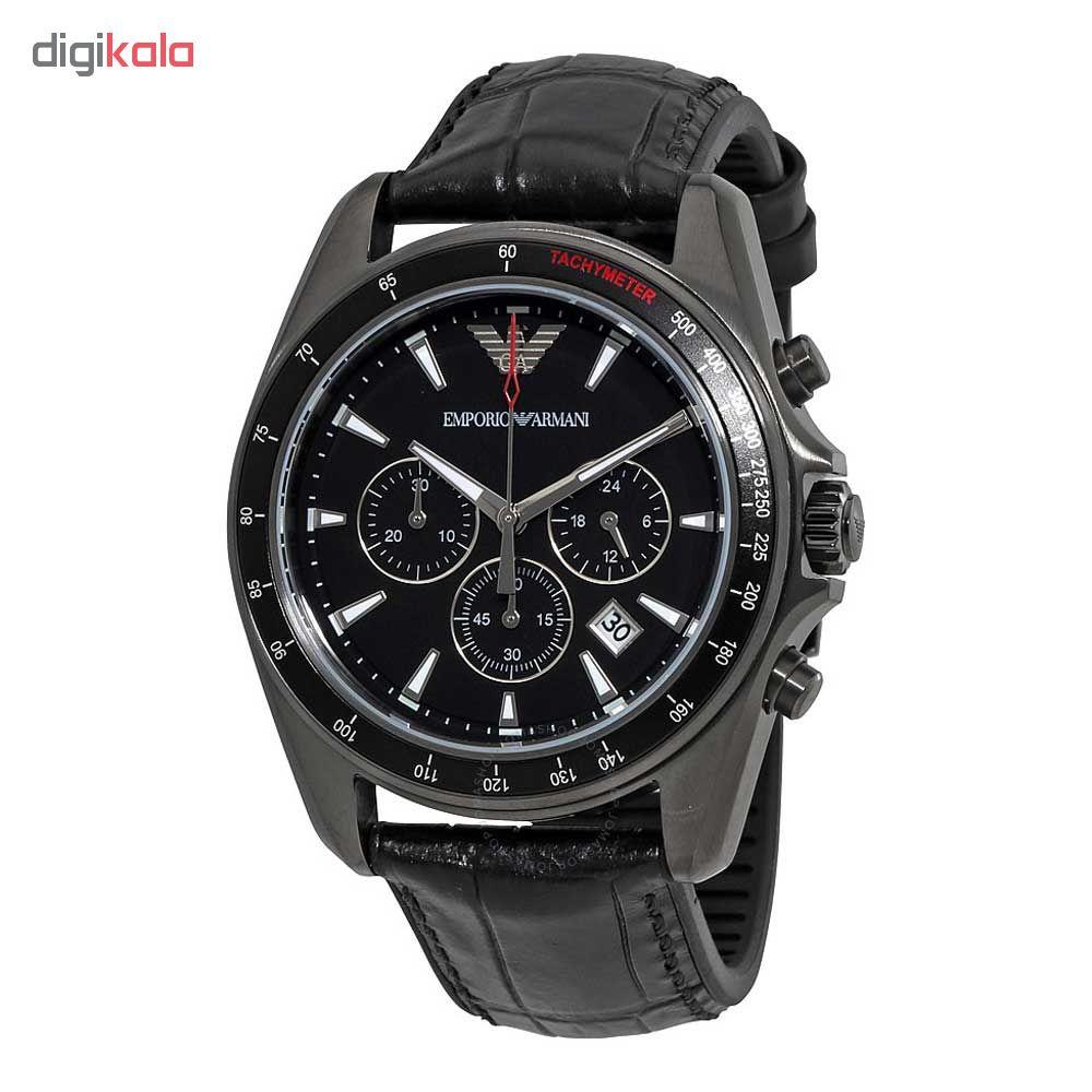 ساعت  امپریو آرمانی مدل AR6097
