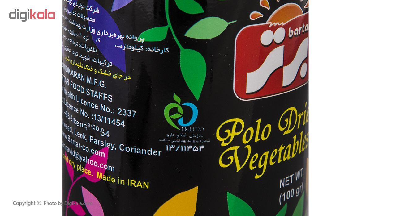 سبزی پلو خشک برتر مقدار 100 گرم