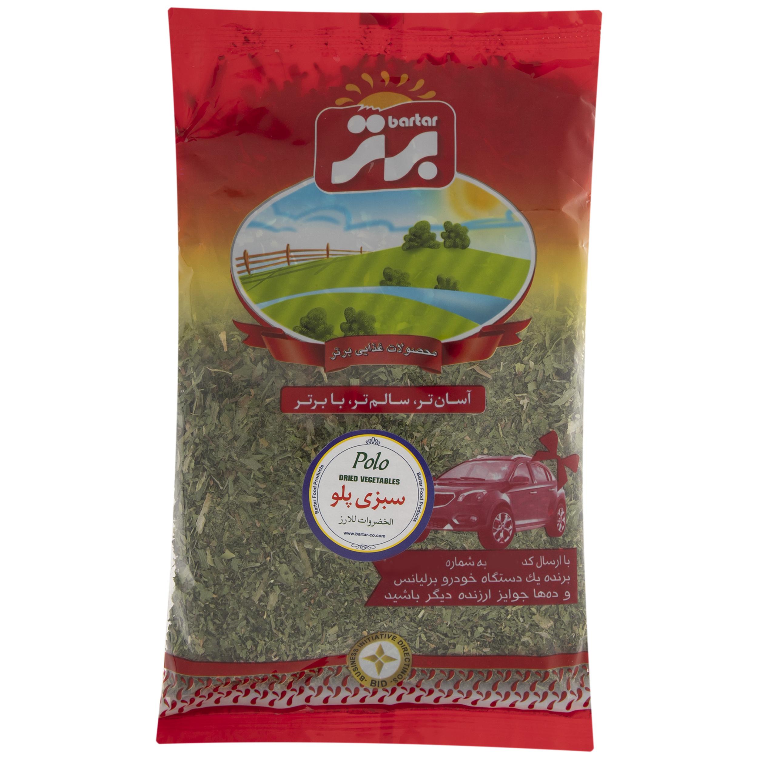سبزی پلو خشک برتر مقدار 70 گرم