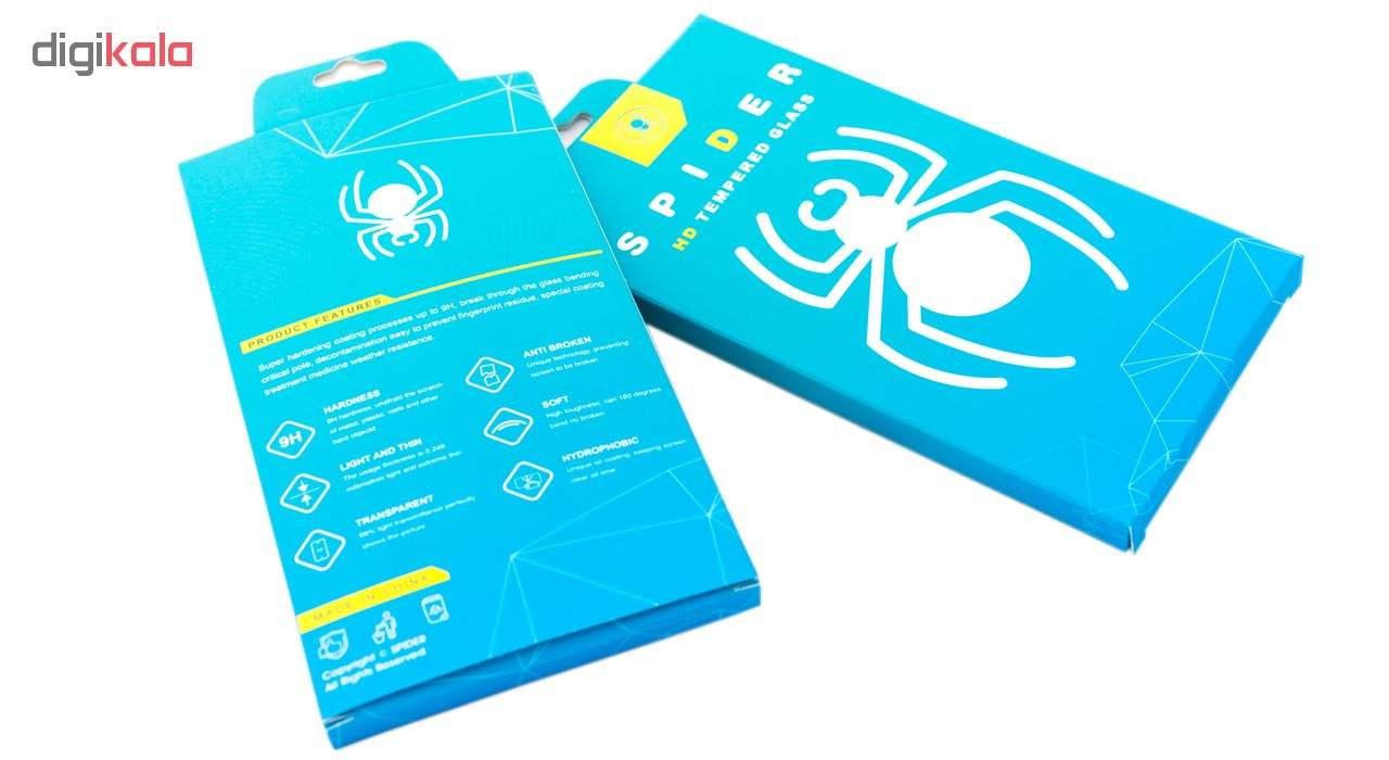 محافظ صفحه نمایش اسپایدر مدل BS23 مناسب برای گوشی موبایل هوآوی Honor 8C main 1 2