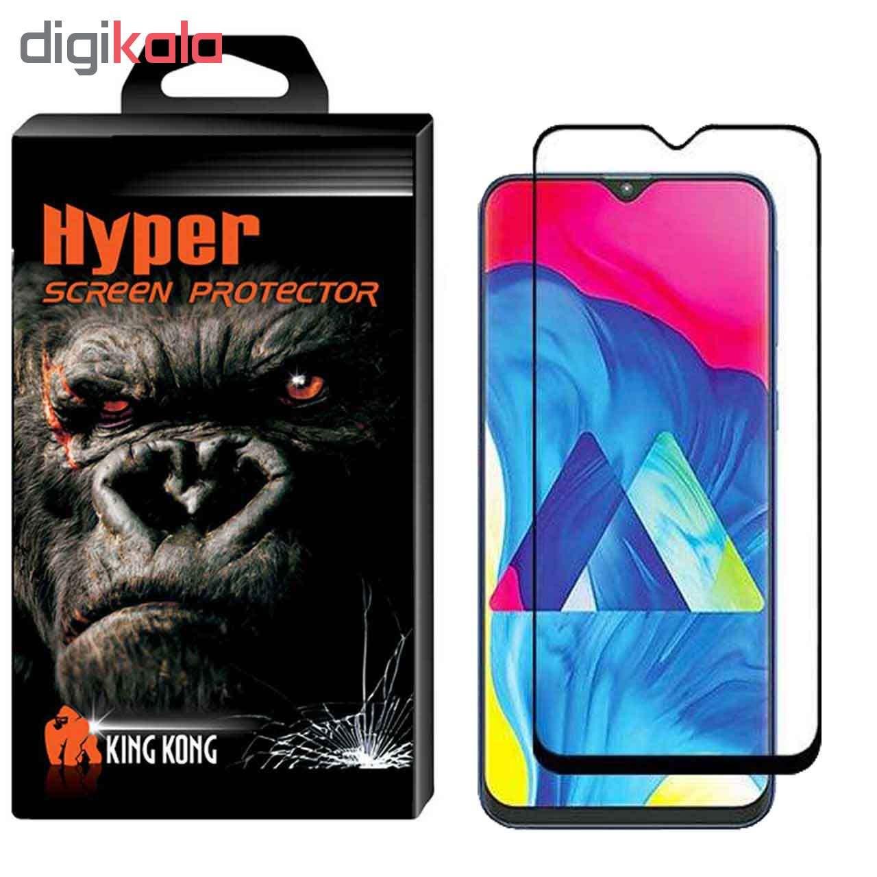 محافظ صفحه نمایش کینگ کونگ مدل Fullcover مناسب برای گوشی موبایل سامسونگ Galaxy M20  main 1 1