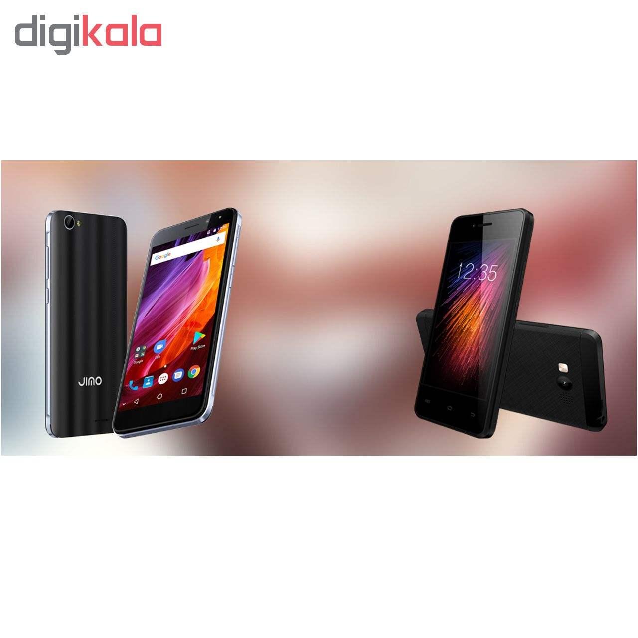 گوشی موبایل جیمو مدل S5006 دو سیم کارت ظرفیت 8 گیگابایت main 1 3