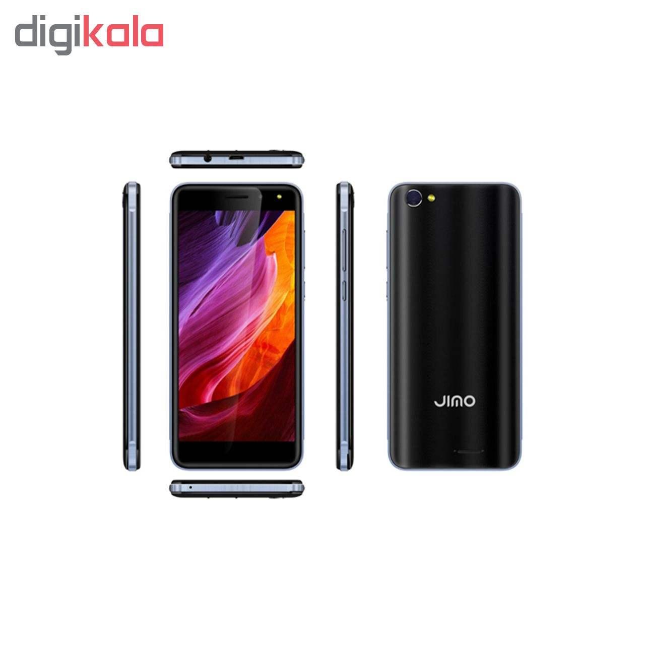 گوشی موبایل جیمو مدل S5006 دو سیم کارت ظرفیت 8 گیگابایت main 1 4