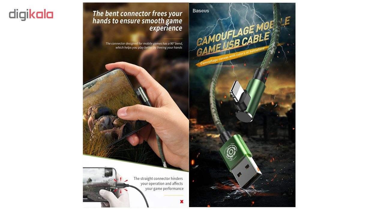 کابل تبدیل USB به لایتنینگ باسئوس مدل BC12 طرح Camoufage طول 2 متر main 1 4