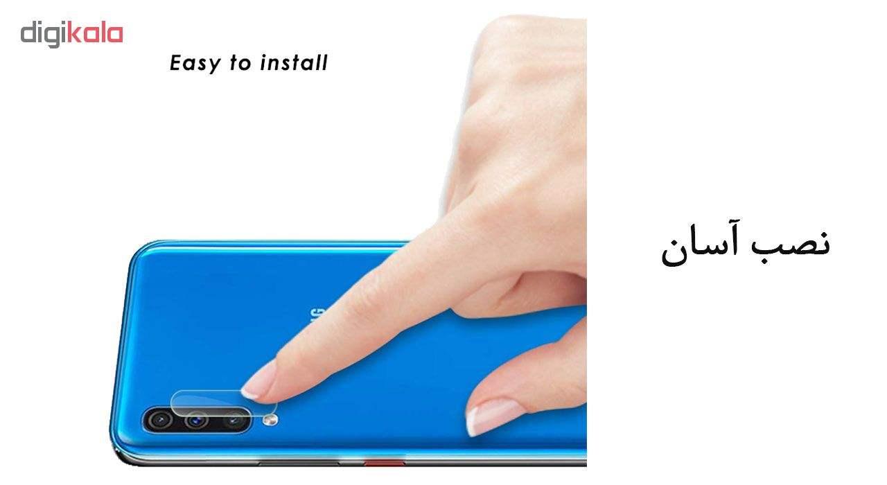 محافظ لنز دوربین هورس مدل UTF مناسب برای گوشی موبایل سامسونگ Galaxy A50 بسته دو عددی main 1 7