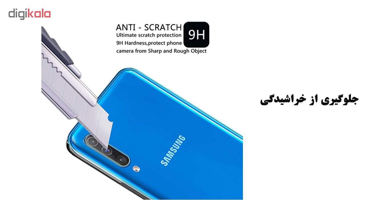 محافظ لنز دوربین هورس مدل UTF مناسب برای گوشی موبایل سامسونگ Galaxy A50 thumb 3
