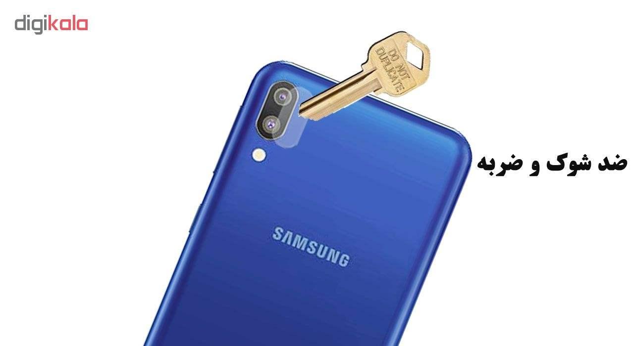 محافظ لنز دوربین هورس مدل UTF مناسب برای گوشی موبایل سامسونگ Galaxy M10 بسته دو عددی main 1 4