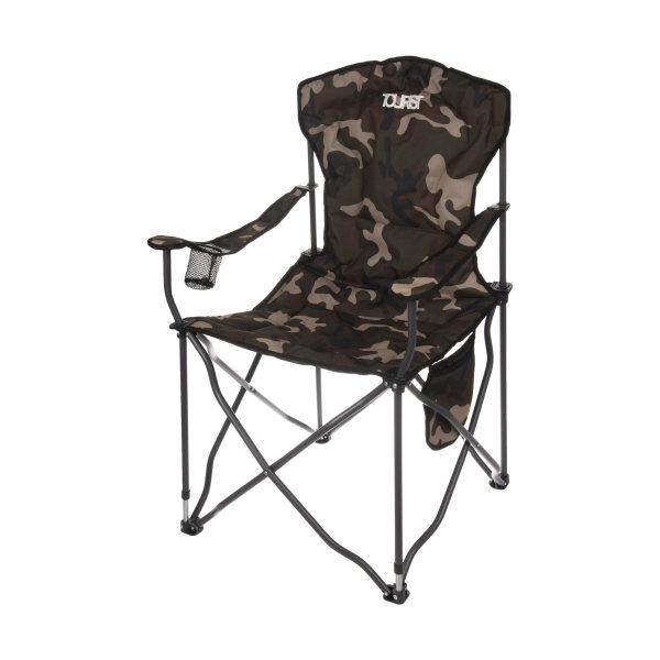 صندلی تاشو سفری توریست طرح Army