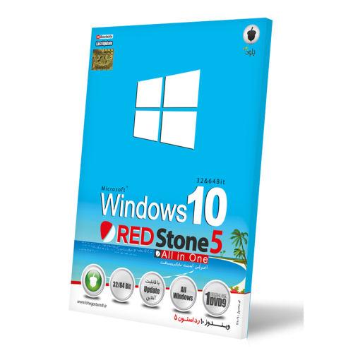 سیستم عامل ویندوز 10 Redstone 5 نشر بلوط