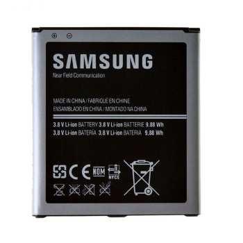 باتری موبایل مدل B600BE ظرفیت 2600 میلی آمپر دارای NFC ساعت مناسب برای گوشی موبایل سامسونگ Galaxy s4