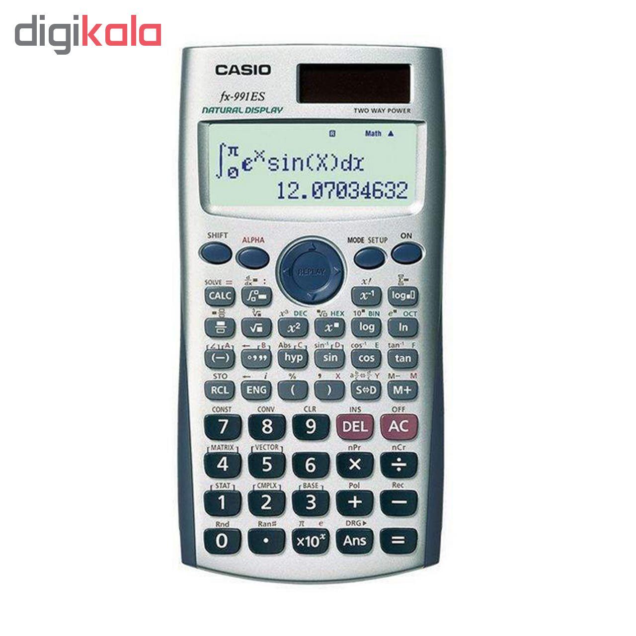 قیمت                      ماشین حساب مدل FX-570 ES