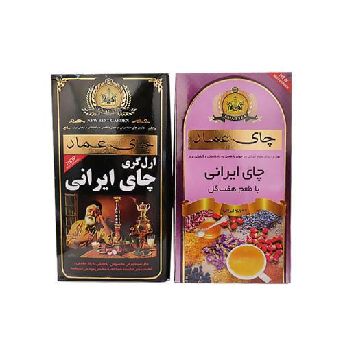 چای ایرانی هفت گل عماد مقدار 450گرم به همراه چای ایرانی عطری عماد مقدار450گرم