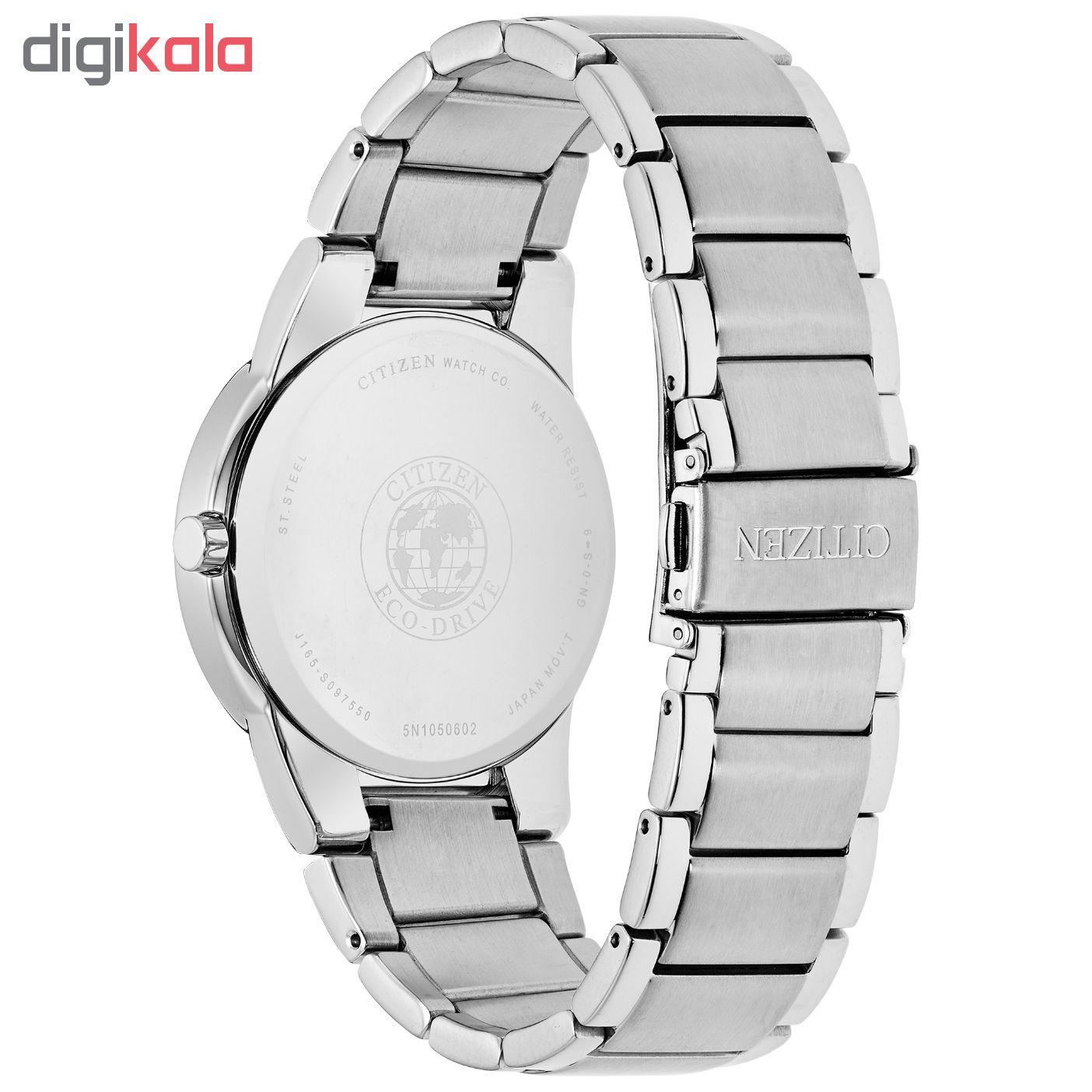 خرید ساعت مچی عقربه ای مردانه سیتی زن مدل AU1060-51A