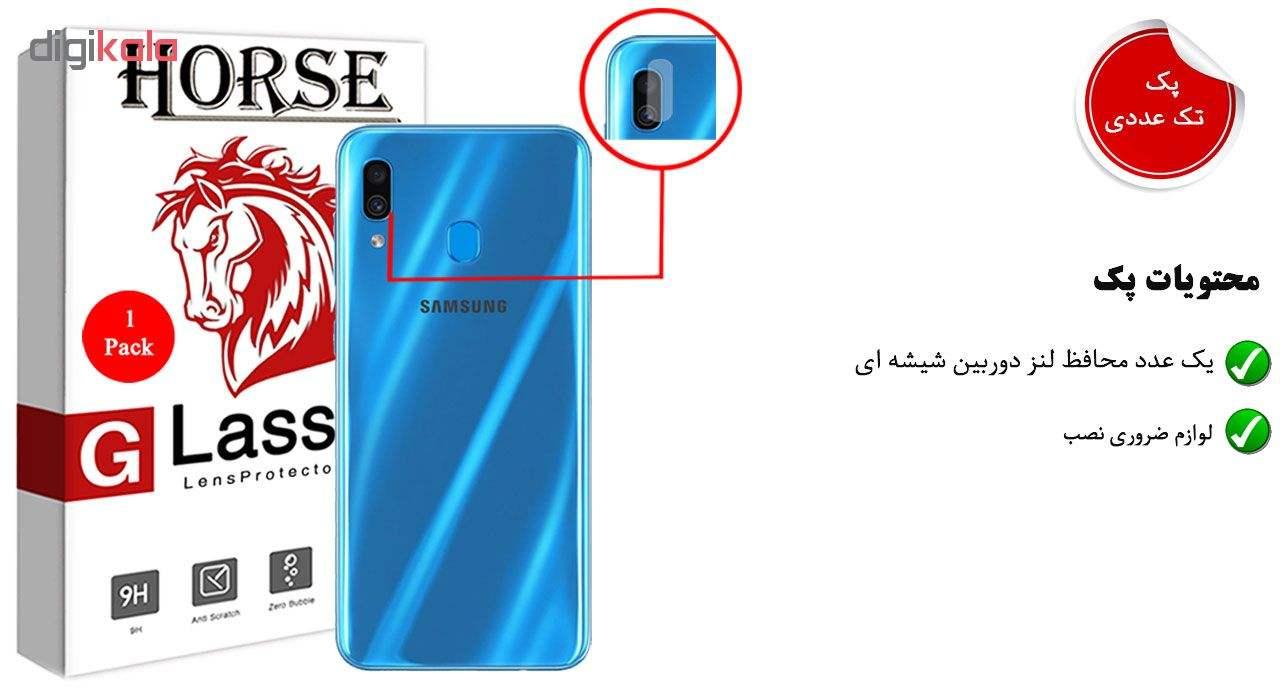 محافظ لنز دوربین هورس مدل UTF مناسب برای گوشی موبایل سامسونگ Galaxy A30 main 1 1