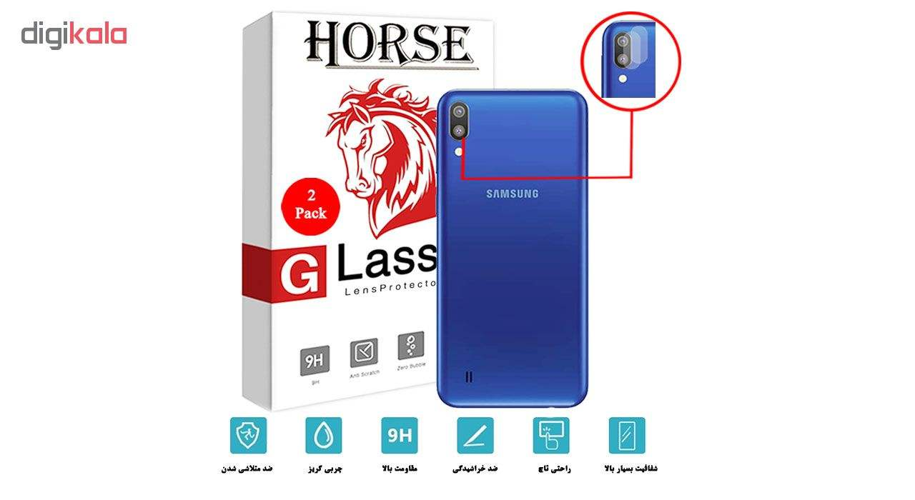 محافظ لنز دوربین هورس مدل UTF مناسب برای گوشی موبایل سامسونگ Galaxy M10 بسته دو عددی main 1 2