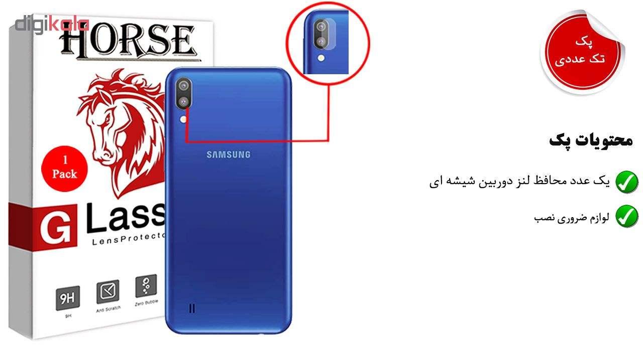 محافظ لنز دوربین هورس مدل UTF مناسب برای گوشی موبایل سامسونگ Galaxy M10 main 1 1